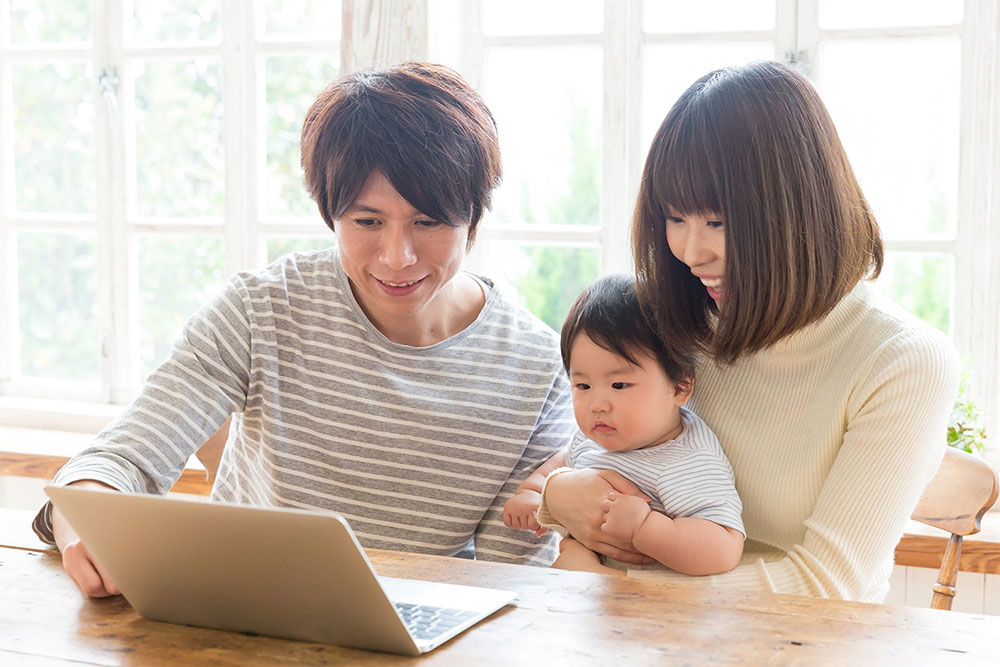 Personalization - Families with Children